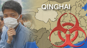 Photo: Pneumonic plague affecting the Chinese province of Qinghai