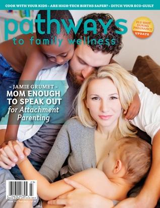 Ad oreo breastfeeding
