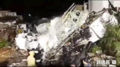 VIDEO: See the Aftermath of the Taiwan Plane Crash