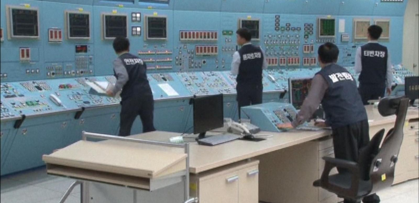 VIDEO: South Korea Nuclear Sites On Alert After Cyber Attack