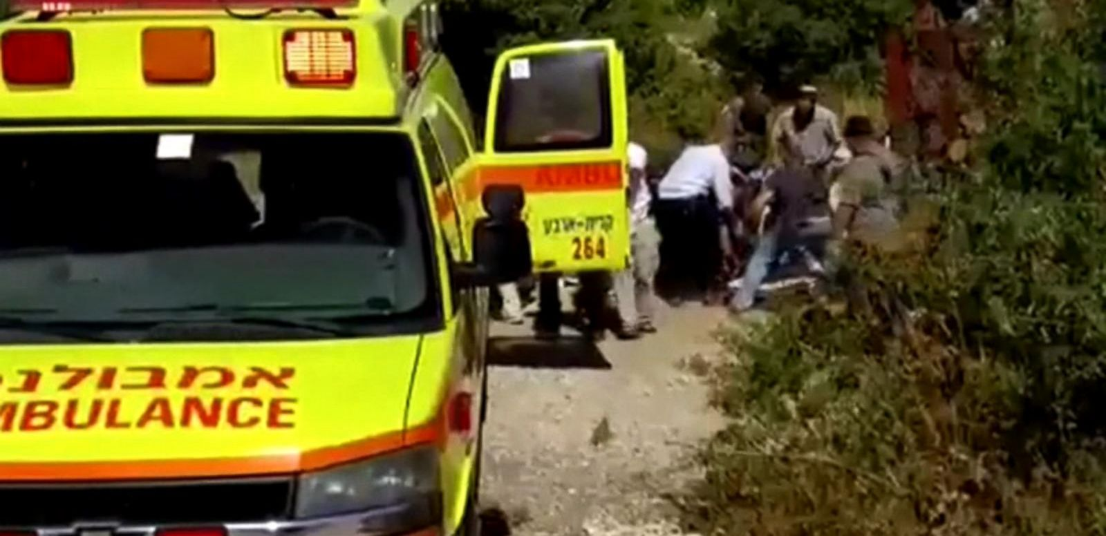 The teen was stabbed in her sleep by a 17-year-old Palestinian.