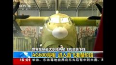 VIDEO: An official news agency says China has unveiled the worlds largest amphibious aircraft that Beijing plans to use for marine missions and fighting forest fires.