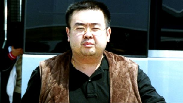 VIDEO: Kim Jong Nam, the estranged half brother of North Korean leader Kim Jong Un<, had been exposed to nerve agent, police in Malaysia said Thursday.