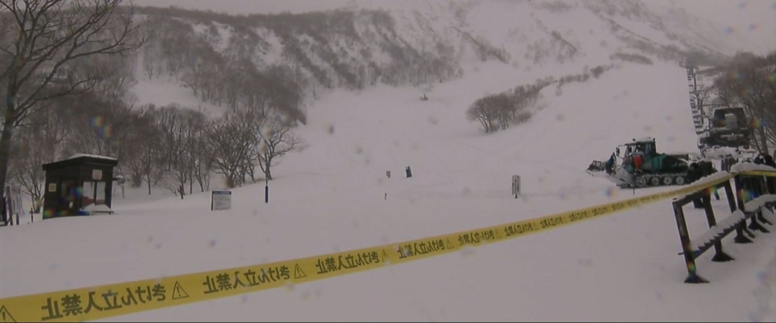 VIDEO: An avalanche at a ski resort in Japan hit several high school students.