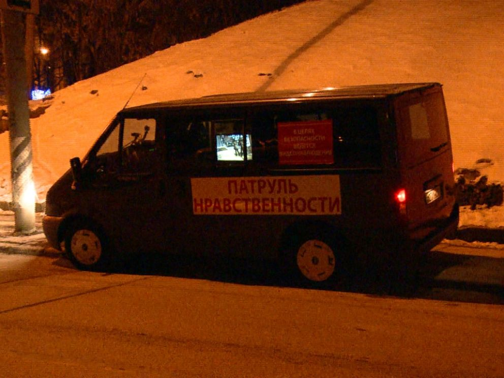 A morality patrol van monitors and videotapes patrons as they enter the club.