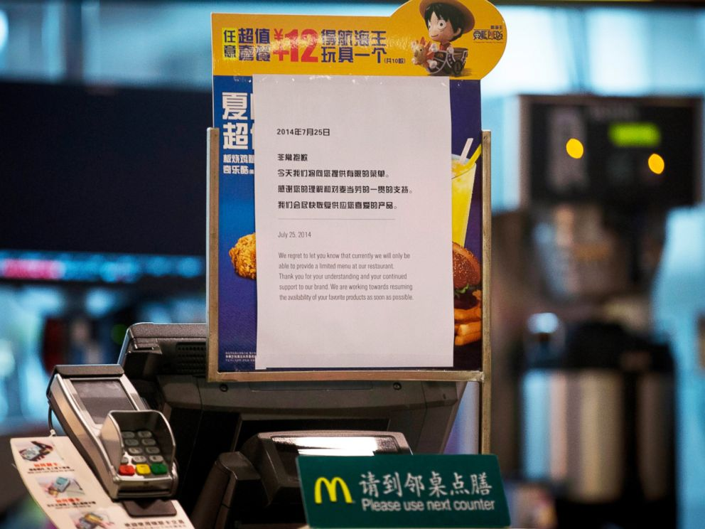 PHOTO: A notice is displayed at a cashiers counter of a McDonalds restaurant in Beijing, China on July 28, 2014.