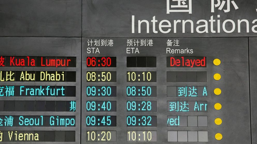 PHOTO: The arrival board at the International