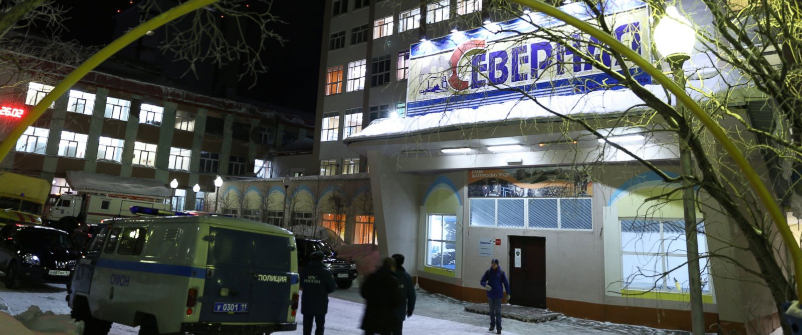 PHOTO: Rescue workers are searching for 26 Russia miners missing after two explosions collapsed Severnaya mine in Vorkuta. The entrance is pictured here.