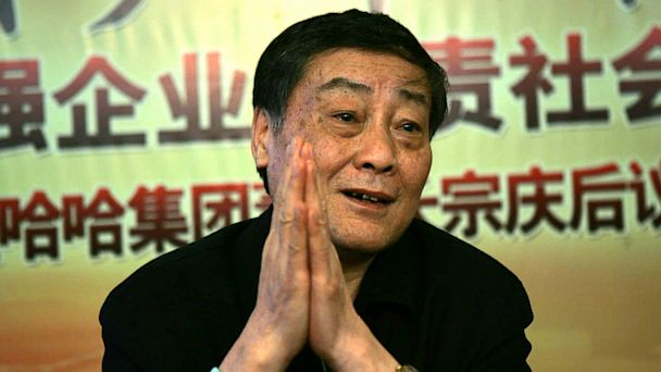 GTY zong qinghou dm 130917 16x9 608 Chinas 2nd Richest Man Knifed by Job Seeker