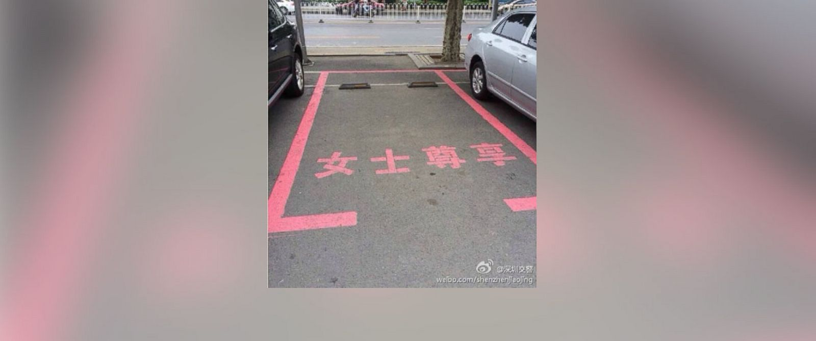 PHOTO: This undated Shenzhen Police Department photo posted to Weibo shows pink, woman-only, parking spots that are 11 inches wider than the standard parking spots in Shenzhen, China.
