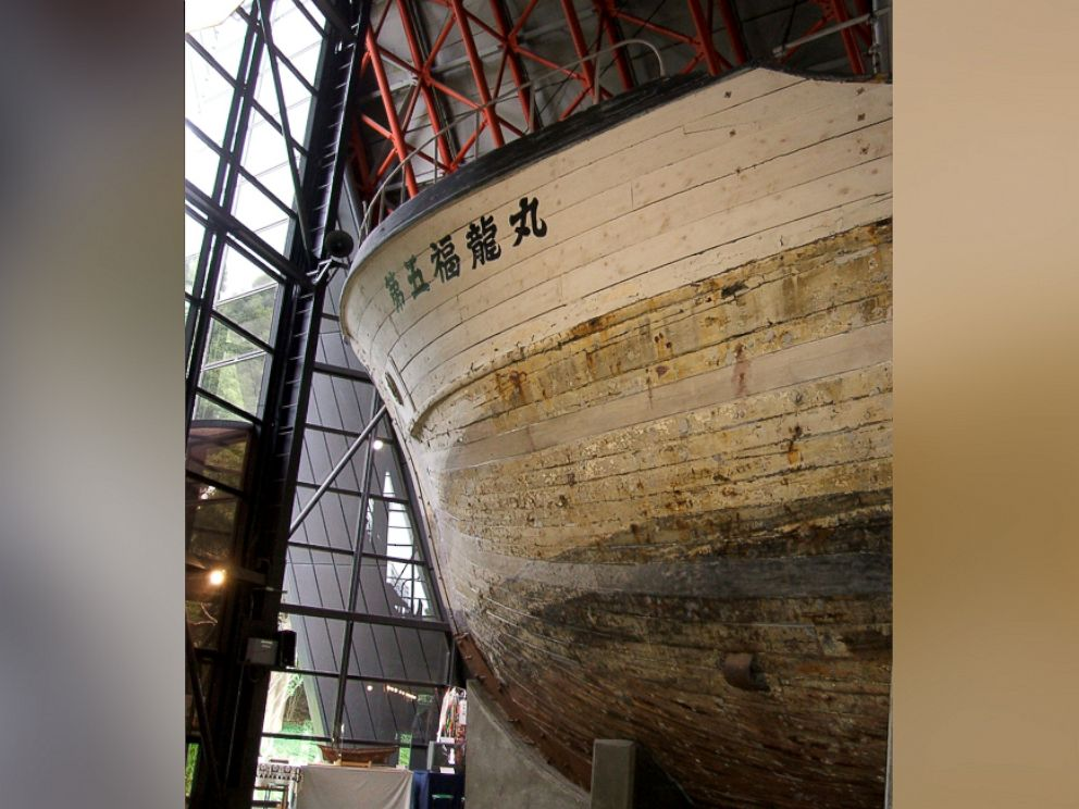 PHOTO: Daigo Fukuryu Maru on display in Tokyo.