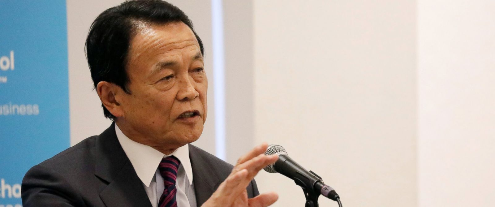 PHOTO: Japanese Finance Minister Taro Aso speaks at Columbia Business School in New York City, April 19, 2017.