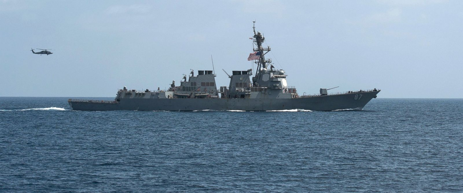 USS Mason Defends Itself for the Third Time