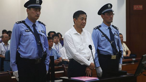 RT bo xilai jef 130826 16x9 608 Chinas Corruption Trial Turns into Steamy Soap Opera