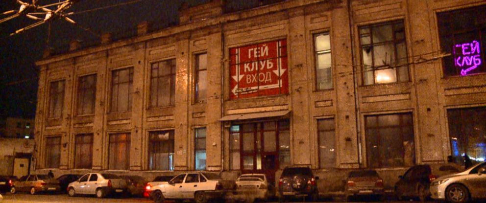 PHOTO: Central Station, Russias largest gay nightclub, located in Moscow, has closed.