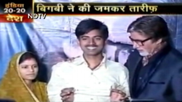 "VIDEO: Sushil Kumar won $1 million on Indias ""Who Want to be a Millionaire."""