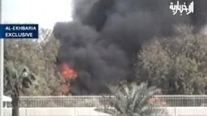 VIDEO: In 2004, a terrorist attacked the American consulate in Jeddah, Saudi Arabia.