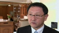 VIDEO: Akio Toyoda appears in Davos, Switzerland.