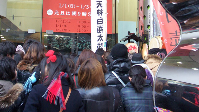 PHOTO: Japanese Mob Stores for New Years Fortune Bags