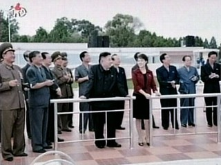 North Korea's Kim Jong Un Gets Married