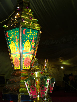 Mesec Ramadan /Ramazan... رمضان  Abc_lanterns_071009_ssv