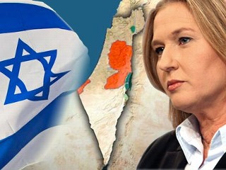 Photo: Livni: Give up Half of