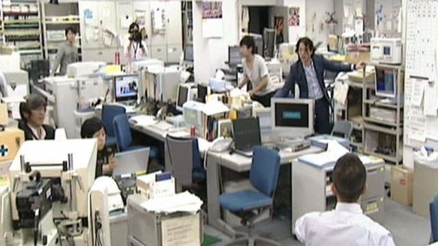 PHOTO Fresh quake triggers tsunami warning in Japan