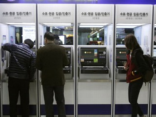 North Korea Eyed in Cyber Attack