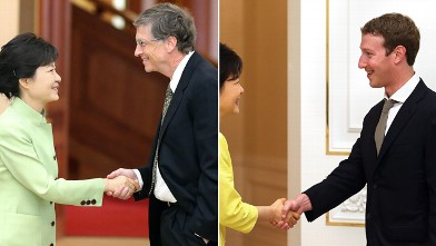 South Korean President Park Geun-hye shakes hands with Microsoft co-founder Bill Gates, left, at the presidential office in Seoul, April 22, 2013. Park shakes hands with Facebook CEO Mark Zuckerberg during a meeting at the presidential house in Seoul, June 18, 2013.