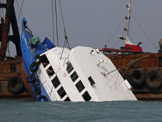 Hong Kong Ferry Accident Kills 36