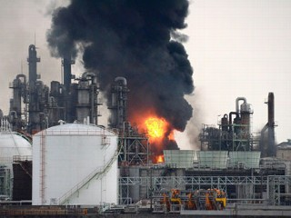 1 Killed in Japanese Chemical Plant Blast