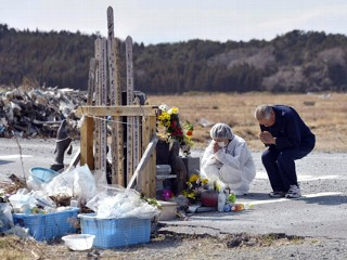 300K Still Displaced After Japan Tsunami