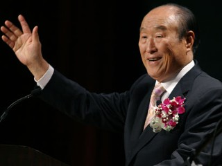 Unification Church Founder Rev. Moon Dies at 92