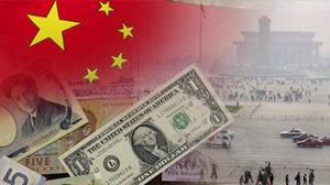 China calls for new global currency