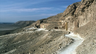 PHOTO:  Tell el-Amarna in Egypt.