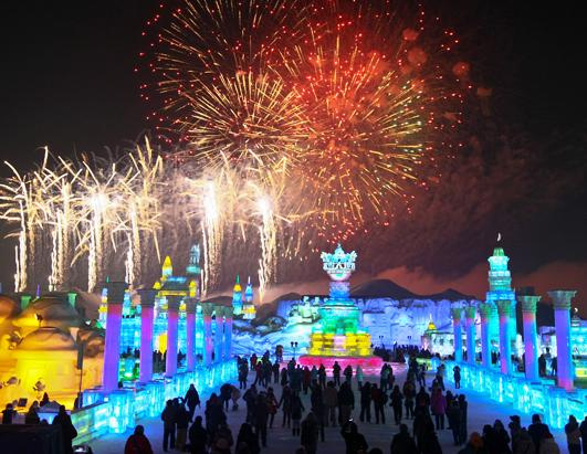 International Ice and Snow Festival in China