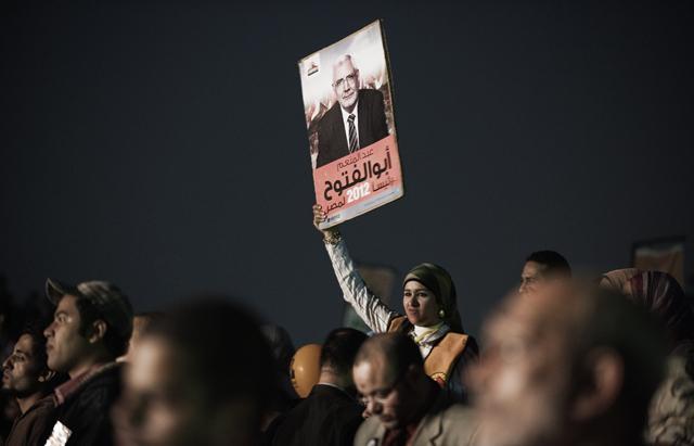 Egypt Votes After Arab Spring