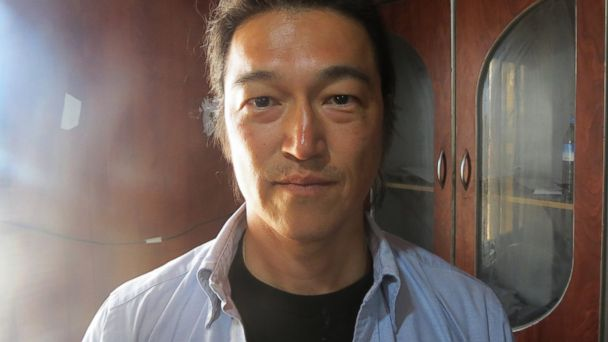 http://a.abcnews.com/images/International/gty_kenji_goto_kb_150120_16x9_608.jpg