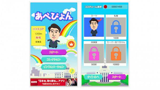 ht abe pyon mi 130704 16x9 608 Japanese Political Campaigns Finally Go Cyber