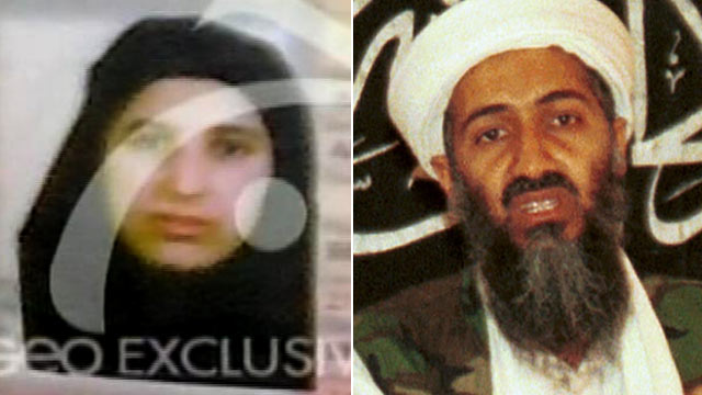 PHOTO:  The wife of Osama
