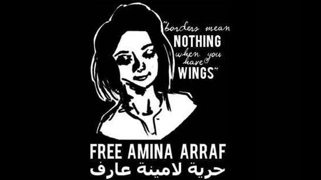 ... assumed the identity of Amina Abdallah Arraf, a lesbian Syrian activist, ...