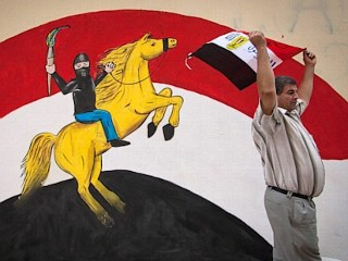 Photos: Egypt Revolutionary Graffiti Preserved in New Book