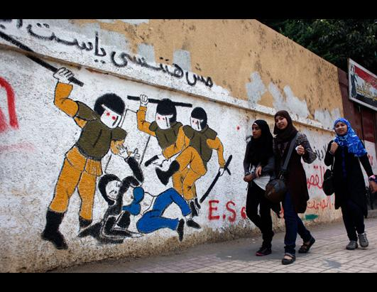 Egypt Revolutionary Graffiti Preserved in New Book