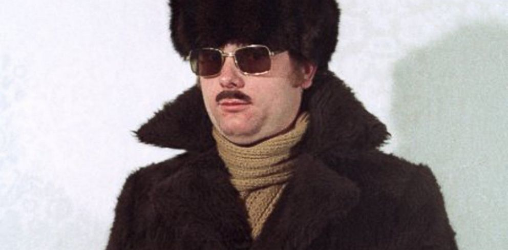 PHOTO: Man wearing disguise