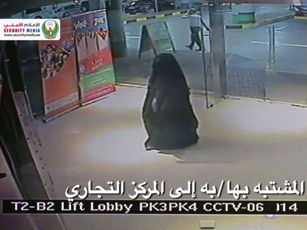 PHOTO: Abu Dhabi police released surveillance video showing the alleged suspect.
