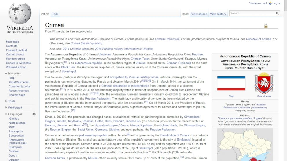 PHOTO: The Wikipedia entry for Crimea is seen in this screengrab.