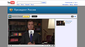 Photo: Medvedev Launches YouTube channel and New Website, Blasts Russian Tech Infrastructure