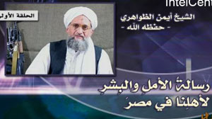 PHOTO Al Qaeda?s Ayman al-Zawahiri released an audiotape response to events in Egypt on Feb. 18, 2011, accompanied by this still picture.