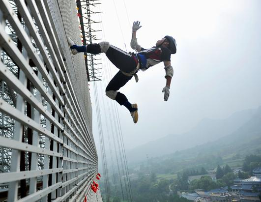 Daredevils: Death-Defying Stunts