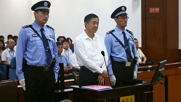 rt bo xilai ll 130822 16x9 608 Chinas Bo Xilai Defiant in First Day of Corruption Trial